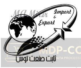 طراحی لوگو شرکت ثابت صنعت توس