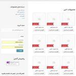 طراحی فروشگاه اینترنتی ابزارطاها