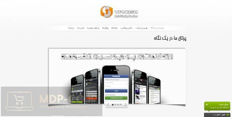 طراحی وب سایت فروش اکانت