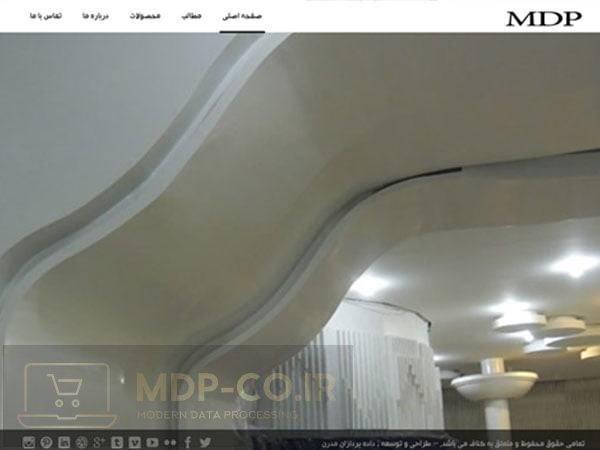 طراحی وب سایت کناف آبی