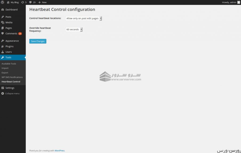 فایل admin-ajax.php وردپرس