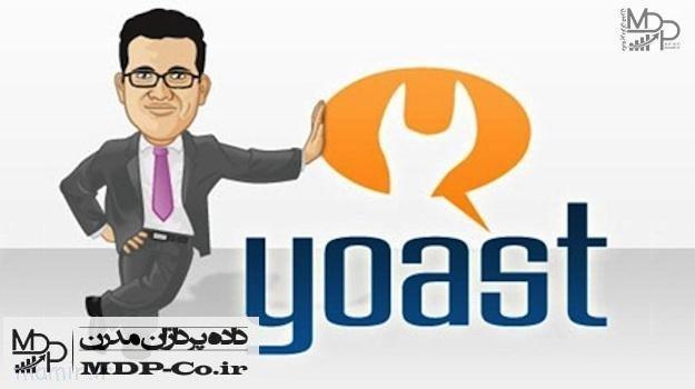 تنظیمات افزونه wordpress seo by yoast سئو وردپرس