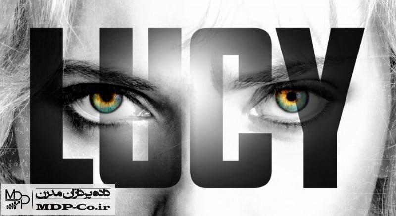 فیلم Lucy 2014