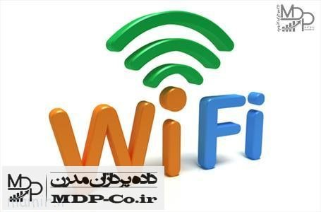 اشتراک اینترنت