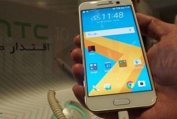گوشی موبایل HTC 10