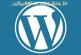 تغییر آدرس سایت وردپرسی – رفع مشکل بعد از تغییر آدرس