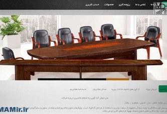 طراحی سایت شرکت پارس سلاطین