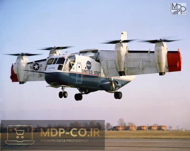 عجیب ترین هواپیما دنیا