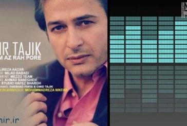 آهنگ امیر تاجیک در دورهمی