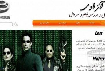 طراحی وب سایت نقد آزادی