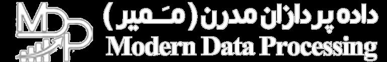 داده پردازان مدرن  MDP