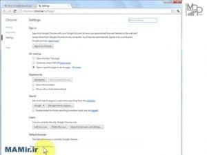 فعال کردن جاوا اسکریپت در گوگل کروم