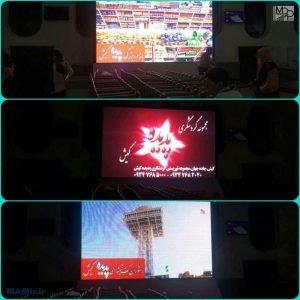 تصاویر تبلیغات پدیده در کیش