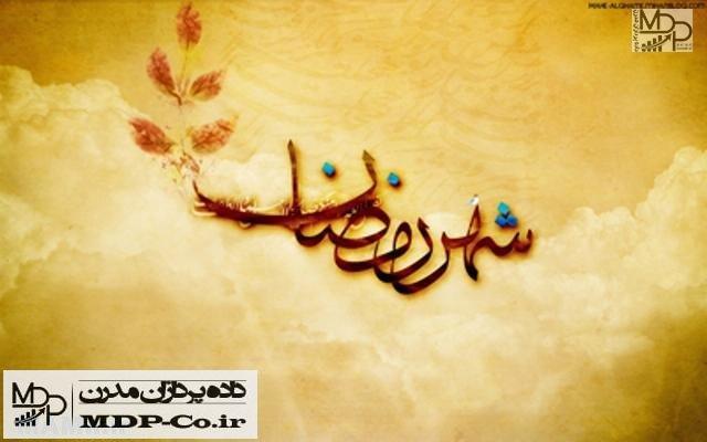 ساعت پخش سریال های ماه رمضان ۱۳۹۵