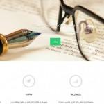 طراحی وب سایت مدیر ناب
