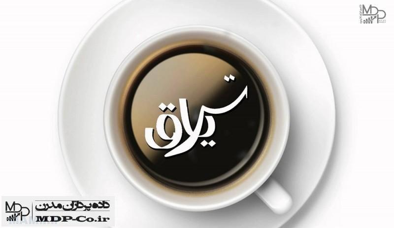 متن آهنگ تریاق محسن چاوشی
