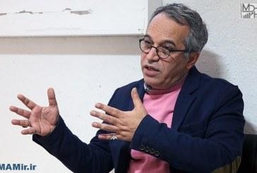 محمد حسین لطیفی ،بیوگرافی،آثار،تصاویرو…