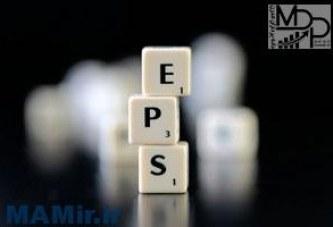 تعریف EPS شرکت – تعریف P/E شرکت – راه های مقایسه سودآوری شرکت ها
