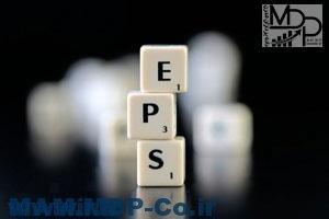 تعریف EPS شرکت - تعریف P/E شرکت