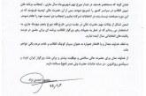 نامه احمدی نژاد به رهبر مبنی بر انصراف از انتخابات