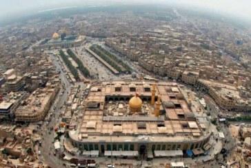 Ashura – imam hussain – عاشوراء – امام حسین علیه السلام