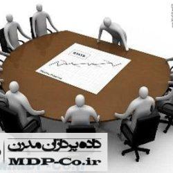 مجمع عمومی عادی و اختیارات آن - مجمع عمومی فوقالعاده - ماده ۸۶ قانون تجارت