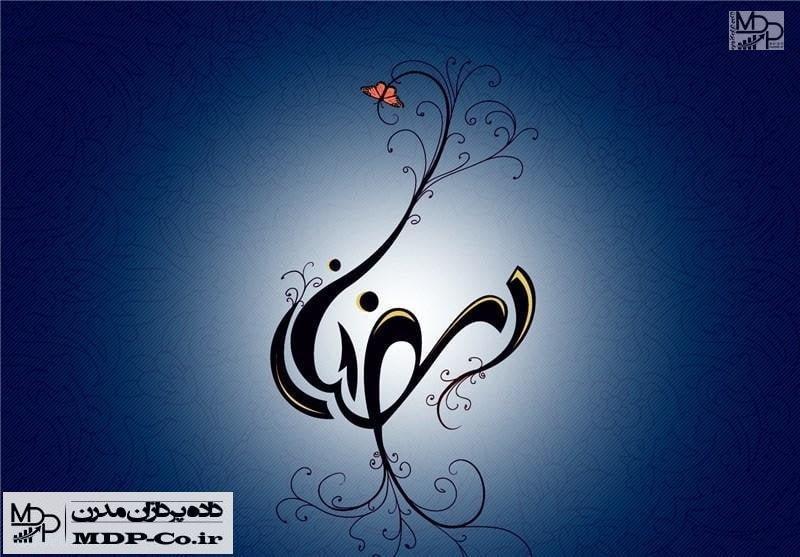 چه کنیم تا در ماه رمضان تشنه نشویم؟