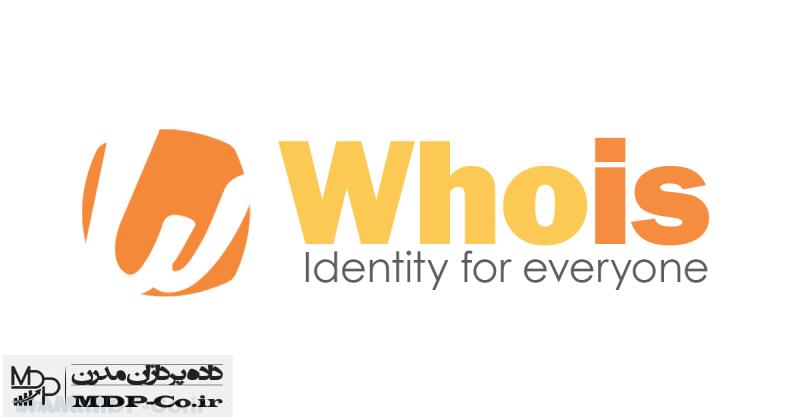 چک کردن دامنه whois domain .com