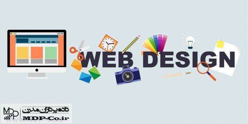 دپارتمان برنامه نویسی و طراحی سایت