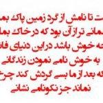 چاپ ترحیم آنلاین در مشهد - تراکت ، همدردی ، اعلامیه ترحیم