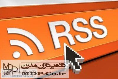 RSS Feed سایت – آموزش کامل