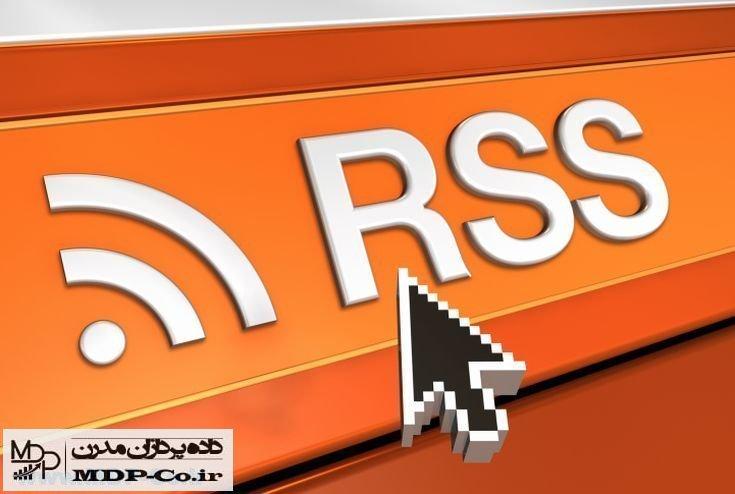 RSS Feed سایت - آموزش کامل