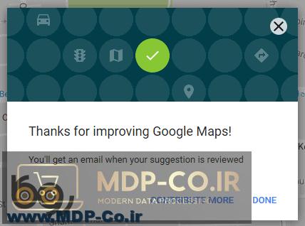 آموزش ثبت آدرس در نقشه گوگل و نمایش در سرچ گوگل