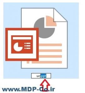آموزش خرید فایل از فروشگاه داده پردازان مدرن