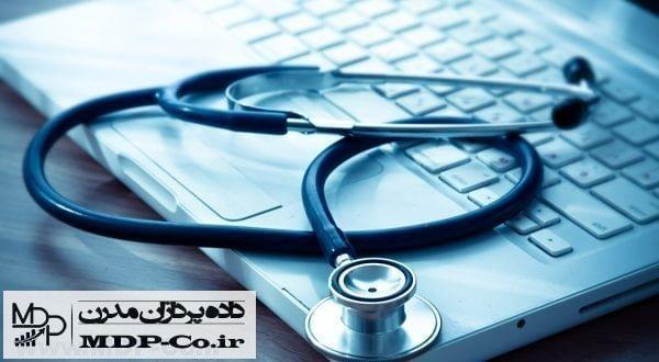 لیست رشته های پزشکی و پیراپزشکی