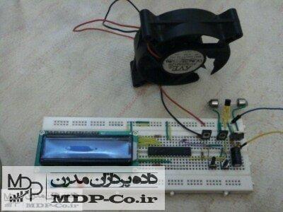 مدار کنترل دما – پروژه دستگاه کنترل دما با دو خروجی فن و المنت AVR – Bascom 951005