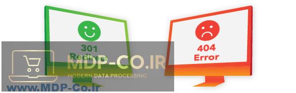کد ریدایرکت 301 با فایلhtaccess برای جلوگیری از ارور 404