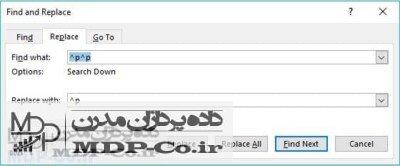 حذف یکجا خط های خالی در ورد – حذف فاصله جملات و تراز کردن پاراگراف – حذف ردیف و ستون خالی در اکسل