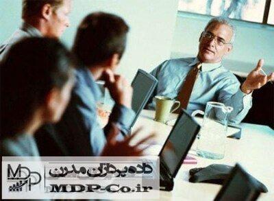 گرایش های مختلف رشته مدیریت در مقطع کارشناسی و کارشناسی ارشد
