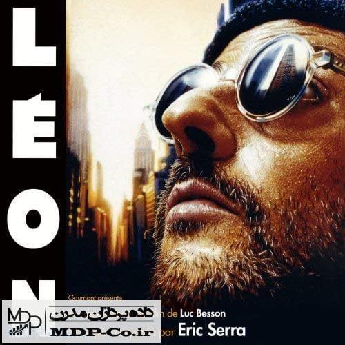 فیلم لئون حرفه ای - Léon : The Professional