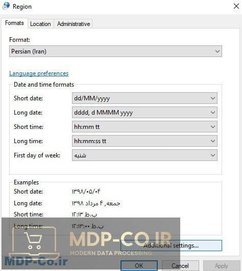 فارسی کردن اعداد در ویندوز