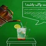 پاورپوینت نگاهی دوباره به تربیت اسلامی - تاثیر ظاهر بر باطن