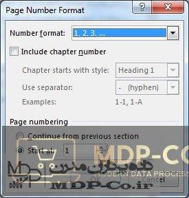 شماره گذاری صفحات اول پایان نامه با حروف ابجد