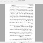 فایل pdf مقاله
